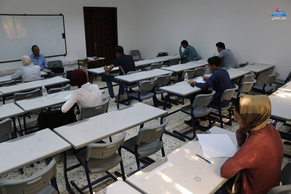 The faculty of Information Technology (IT) continues to conduct the final tests