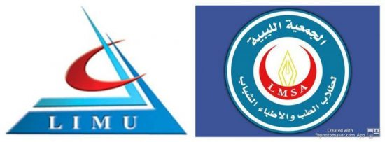 The Libyan Association for Medical Students and Young Doctors