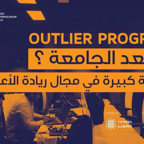 Outlier event
