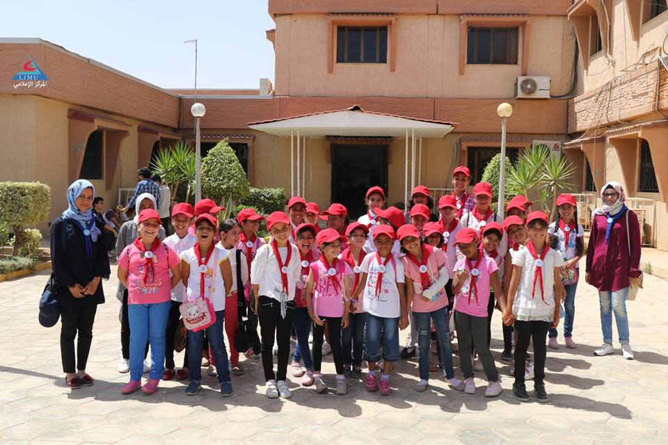 elementary students visit