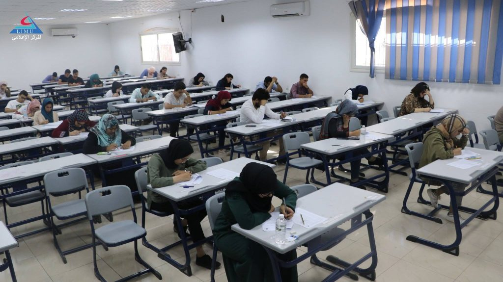 First year students at BMS faculty conducted their GBMS test