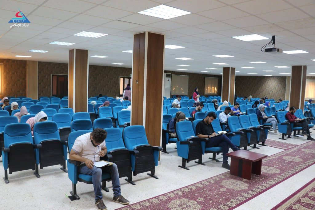 BMS faculty Second year students conducted their final exam