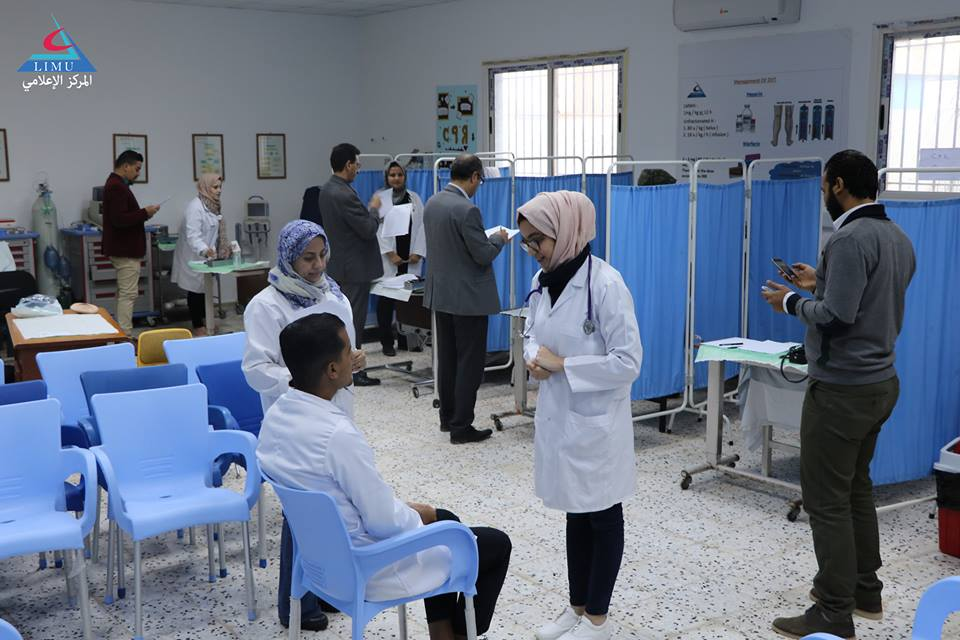 University announces the need to employ training supervisors in its clinical skills center