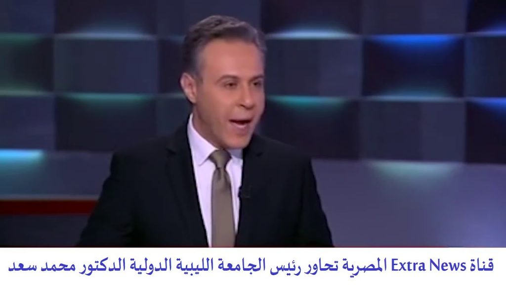 Egypt 's Extra News Channel Interviews President of the university