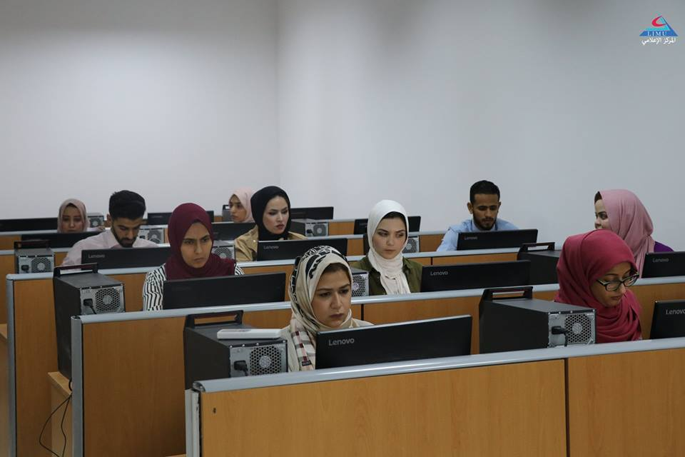 University training center conducted tutors communication skills final exam