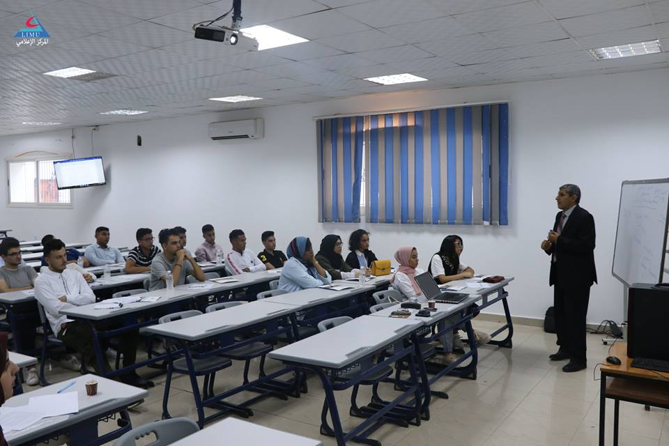 Business Administration Faculty Starts its introductory week for new students