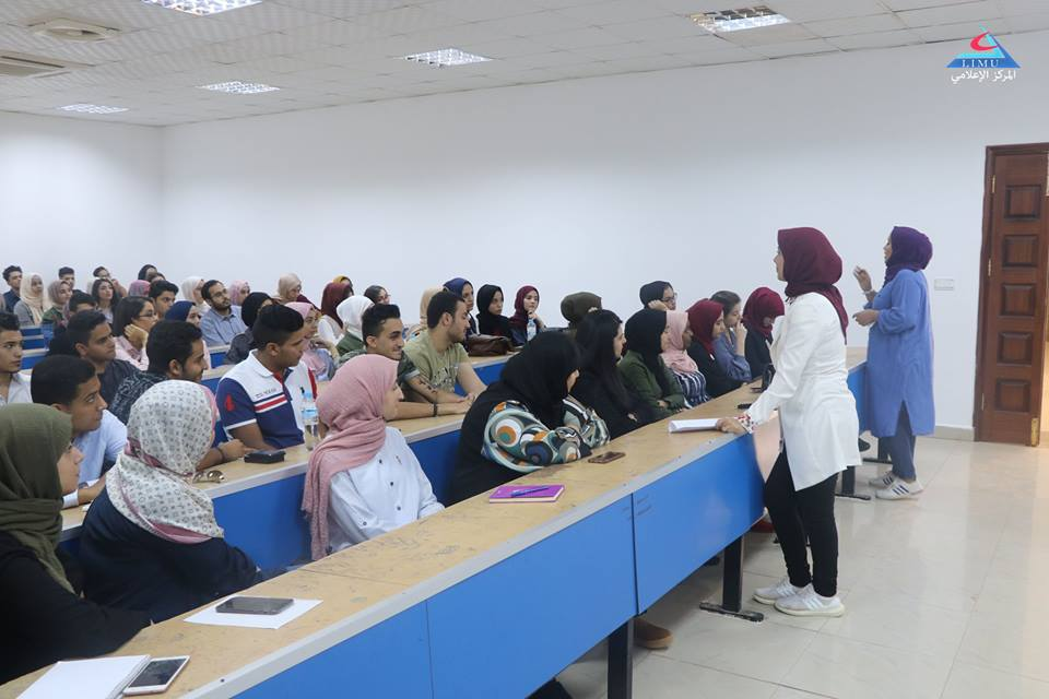Beginning of the introductory week for students of the second and third years at the Faculty of (BMS