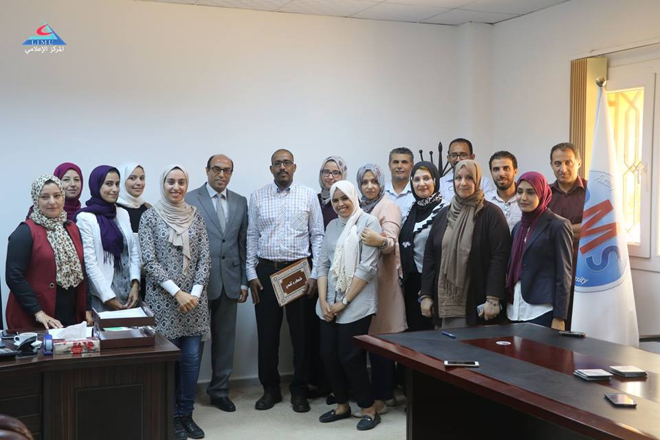 Faculty of Basic Medical Sciences honors its professors