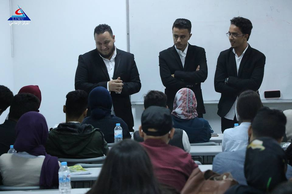 Faculty Of Medical Sciences First Year Students Seminar