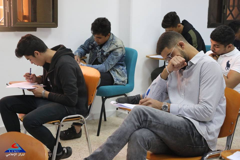 The Launch of Midterm Examinations For Business Administration Students