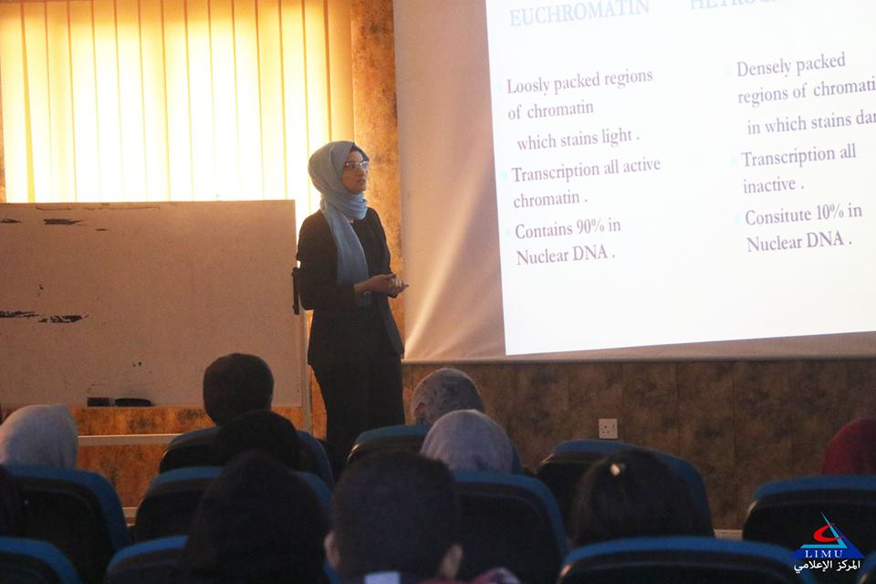 BMS Faculty First Year Students Seminar On Nucleus