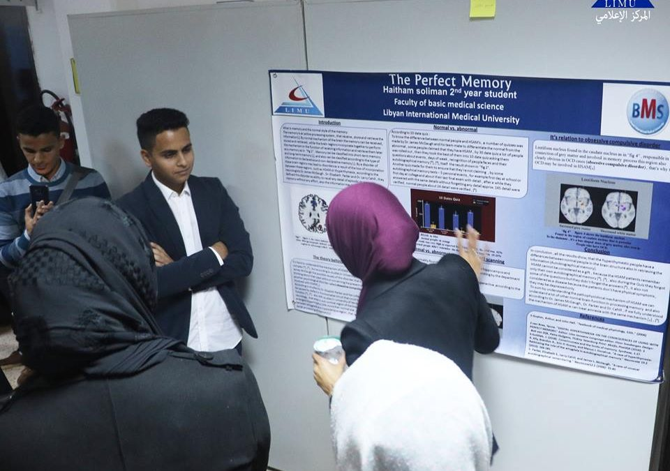 BMS Faculty second year students discuss their scientific posters