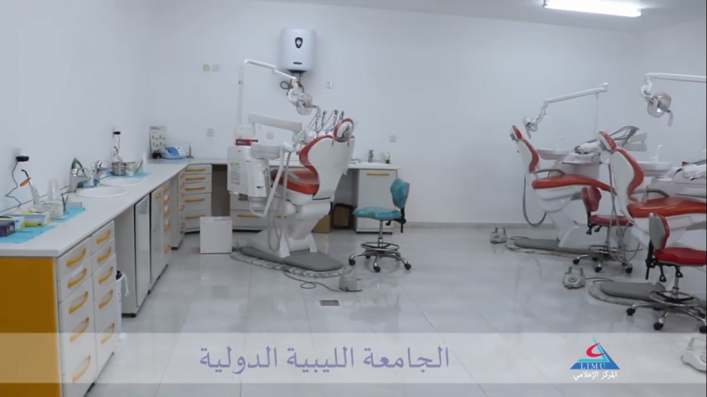 The Libyan International Medical Center for Oral and Dental Surgery