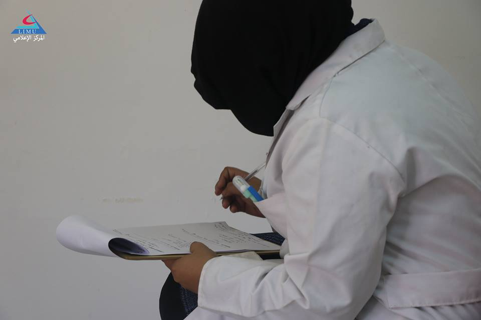 Faculty Of Medicine Students Conducted Their Final Exam In Ophthalmology