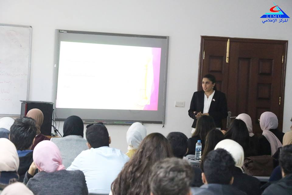 """A seminar on """"Soft Tissue Tumor"""" Presented by BMS Faculty second year students"""