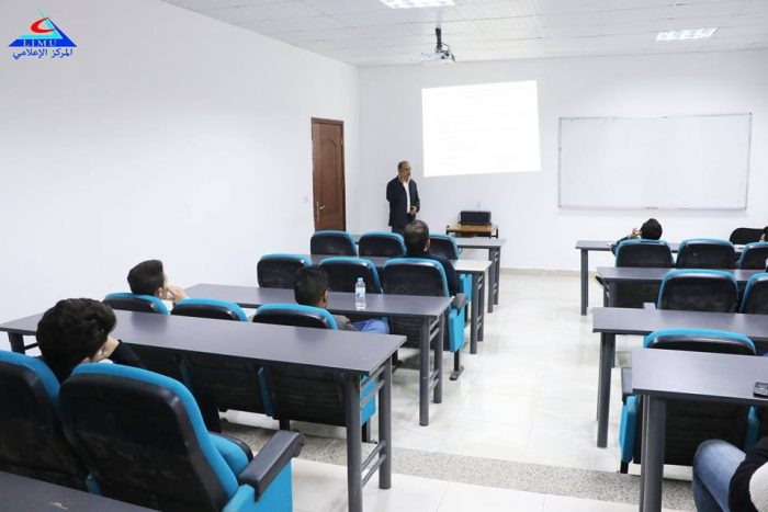 Business Administration Faculty Third Semester Students
