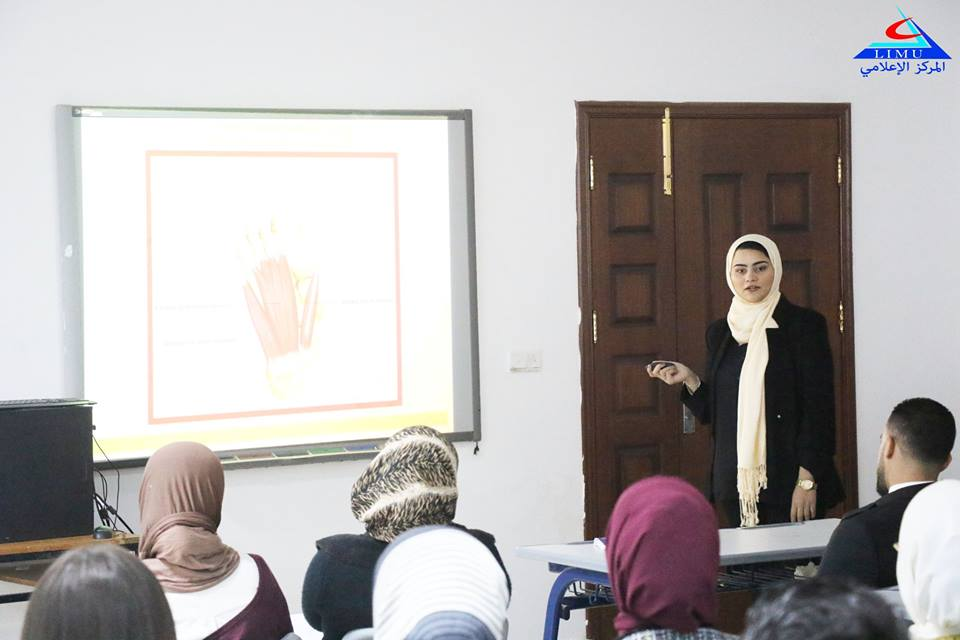 "A seminar on ""Soft Tissue Tumor"" Presented by  BMS  Faculty second year students"