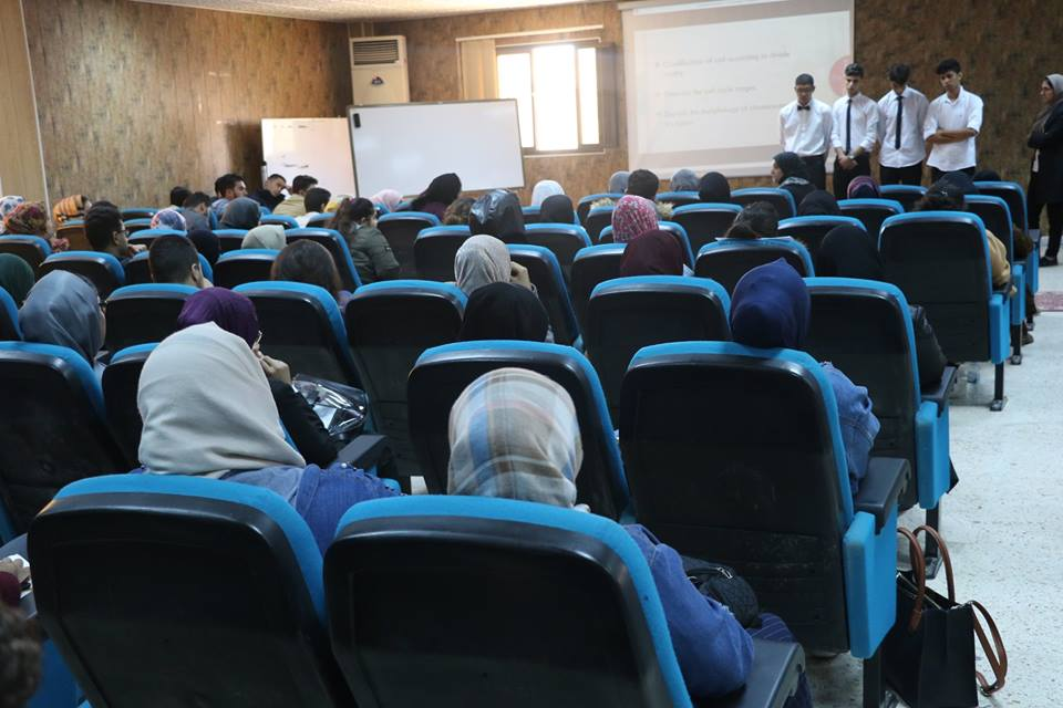 """A Seminar on """"Cell cycle"""" for second year students at the Faculty of BMS"""