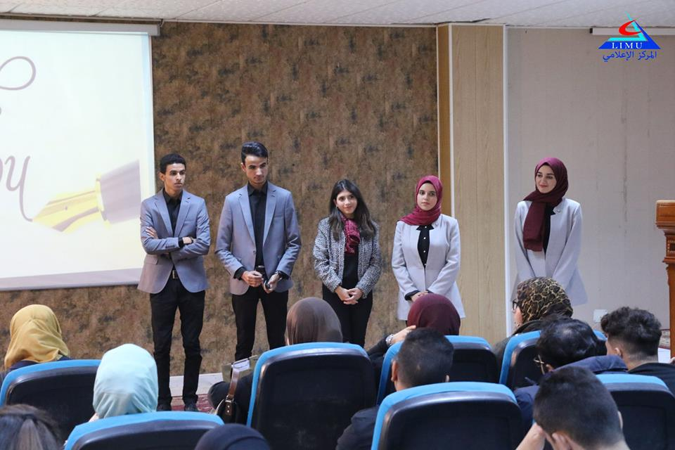 Basic Medical Sciences Faculty Second Year Students Seminar