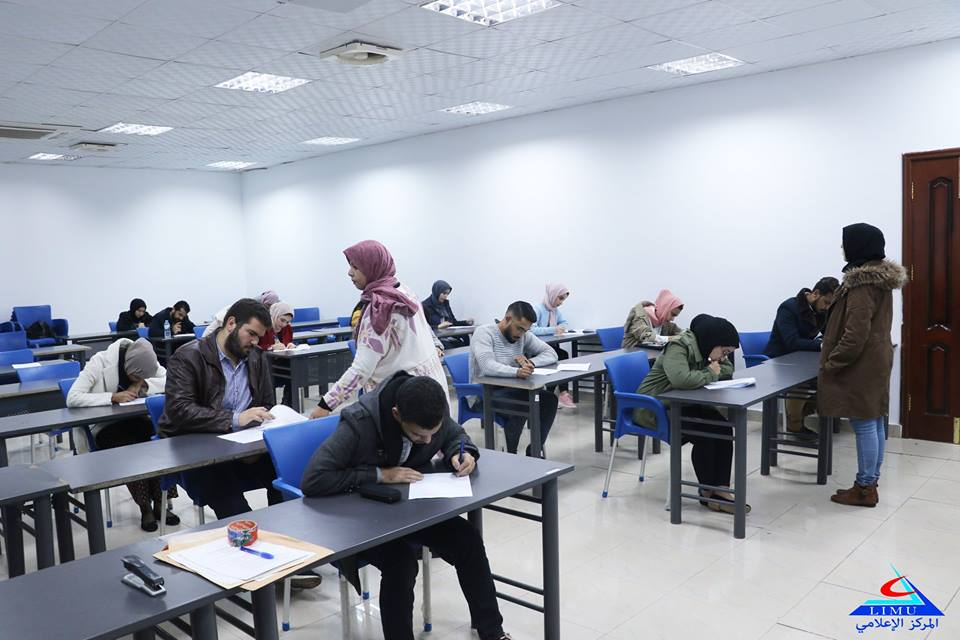Faculty Of Medicine And Oral Dental Surgery Continues To Test Its Fifth Year Students