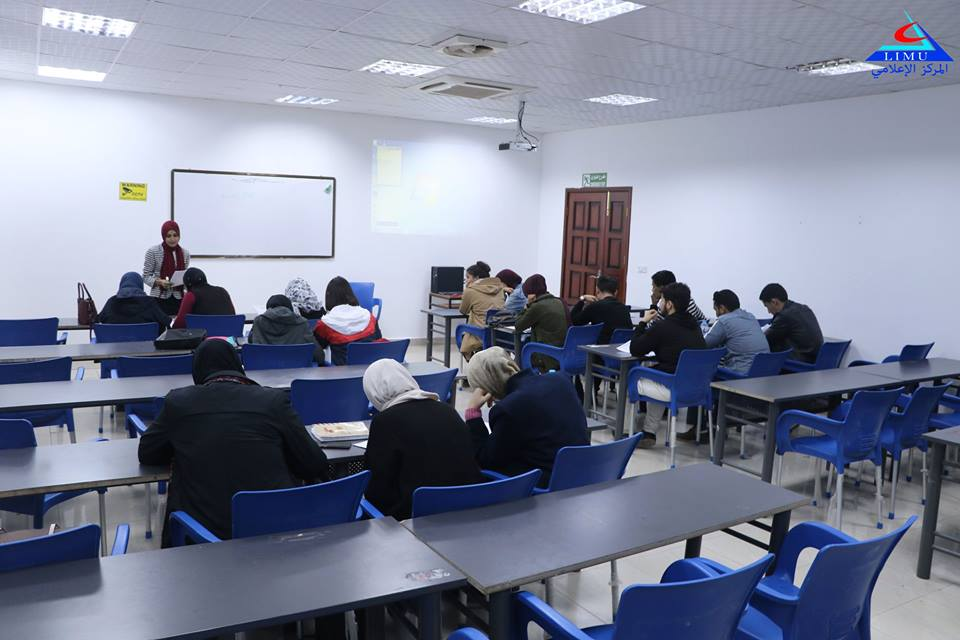A Workshop For Second Year Students At BMS Faculty