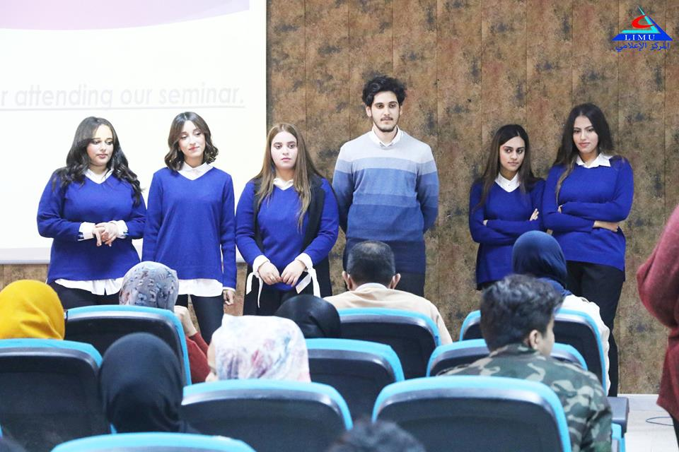 """Seminar on """"CONNECTIVE TISSUE CT"""" for first year students at the Faculty of BMS"""