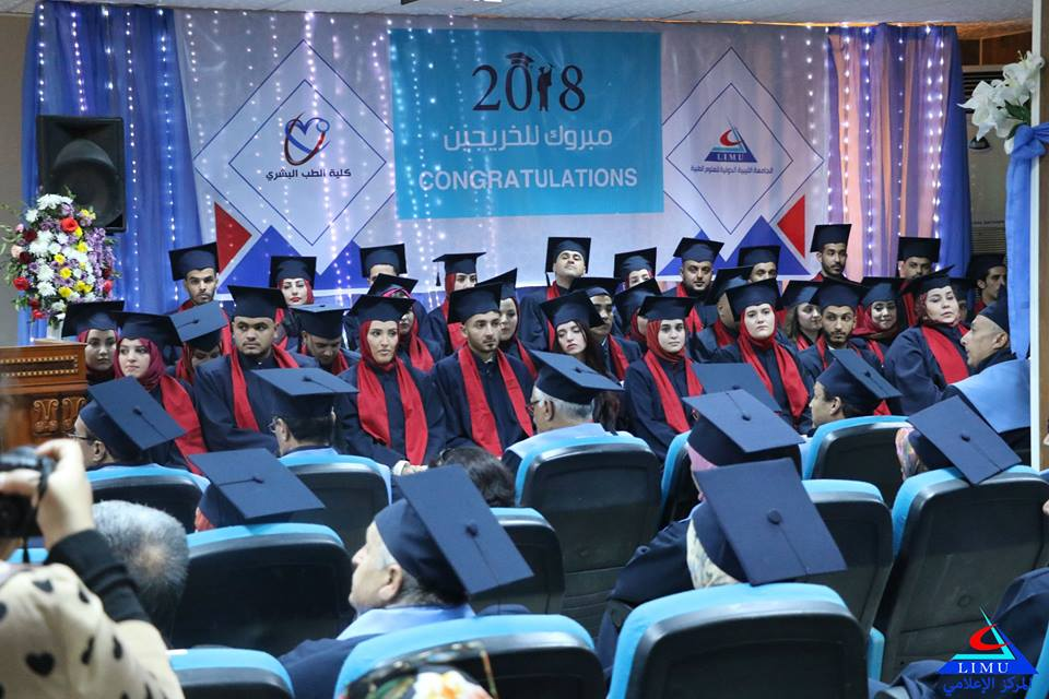 The Faculty Of Medicine Celebrates Its Fourth And Fifth Year Graduates