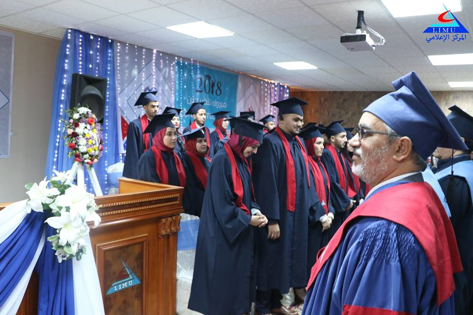 The Faculty of Medicine celebrates fourth and fifth year graduates