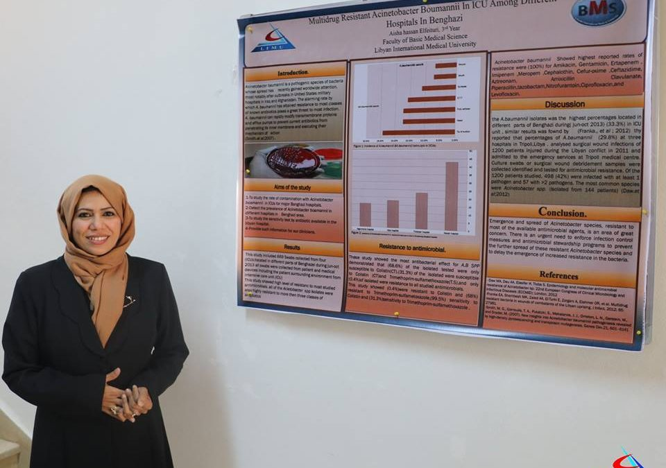 Third year students at the Faculty of Basic Medical Sciences discuss their scientific posters