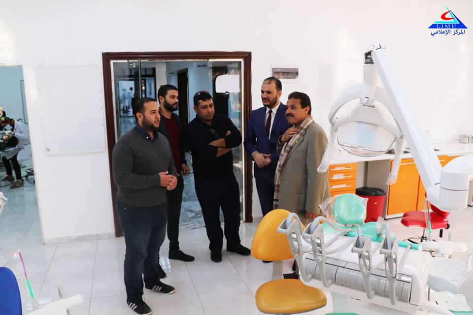 Tripoli Dentists Visit To The University