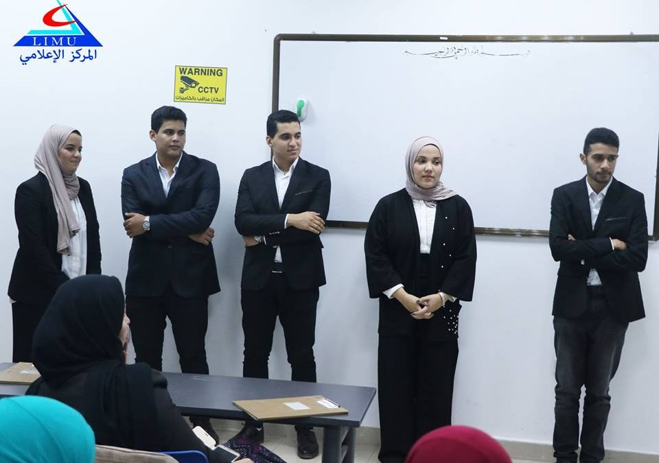 Faculty of Basic Medical SciencesSeminar for third year students