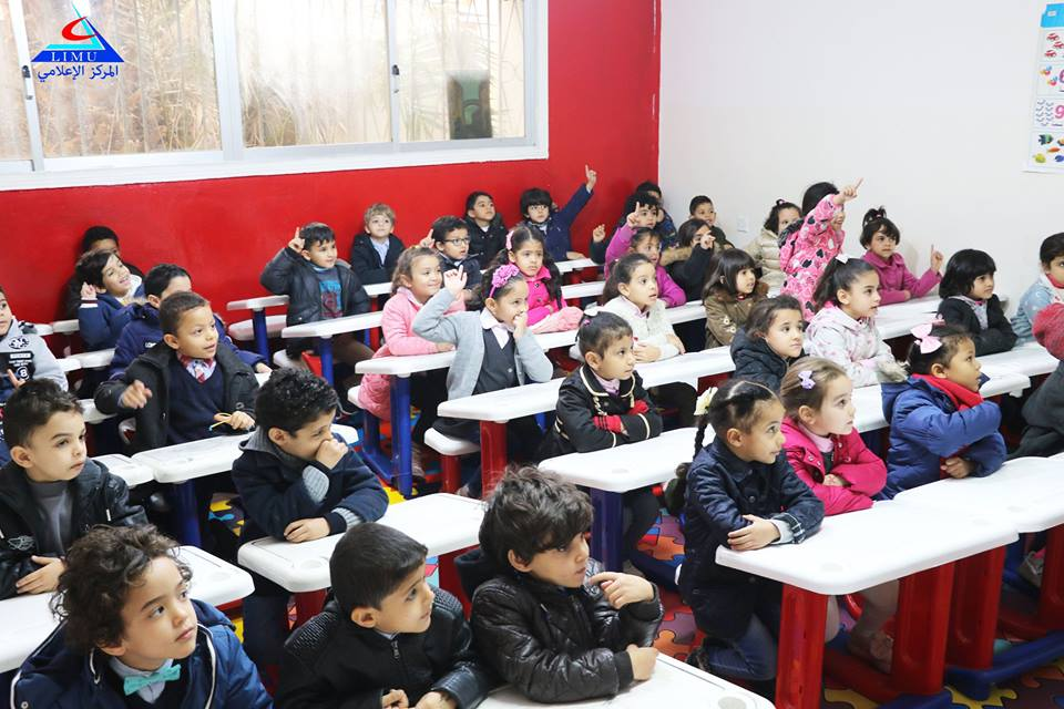 The Faculty Of Medicine And Oral Surgery Continues Its Awareness Program For Primary School Students