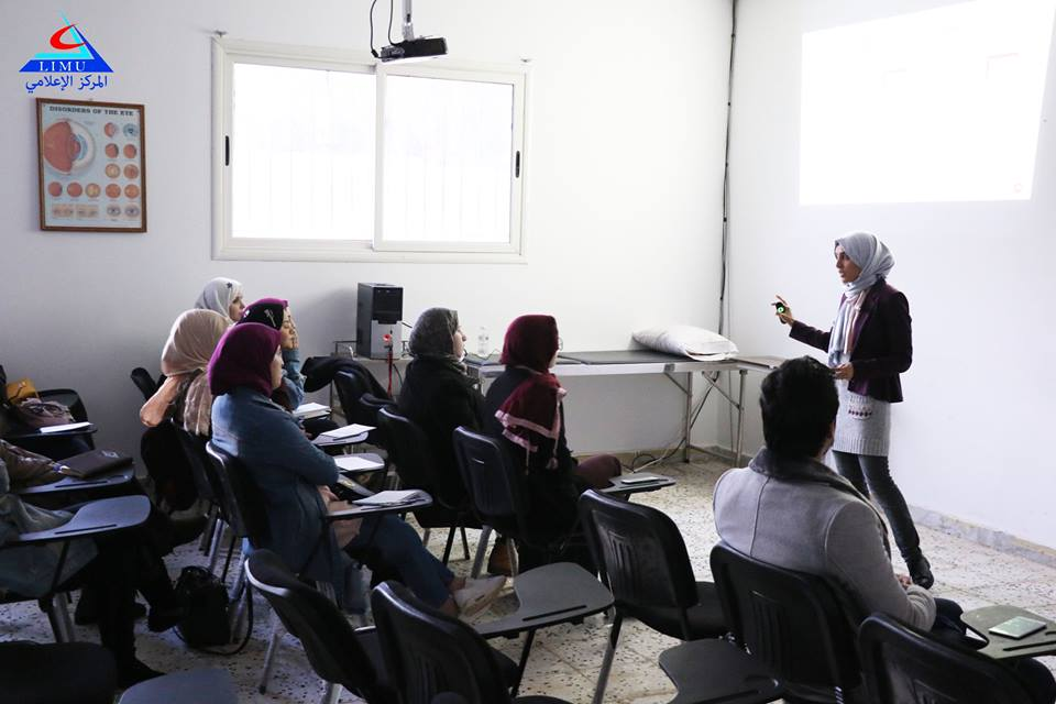 The Faculty of Basic Medical Sciences is enhancing the skills of their educational supervisors