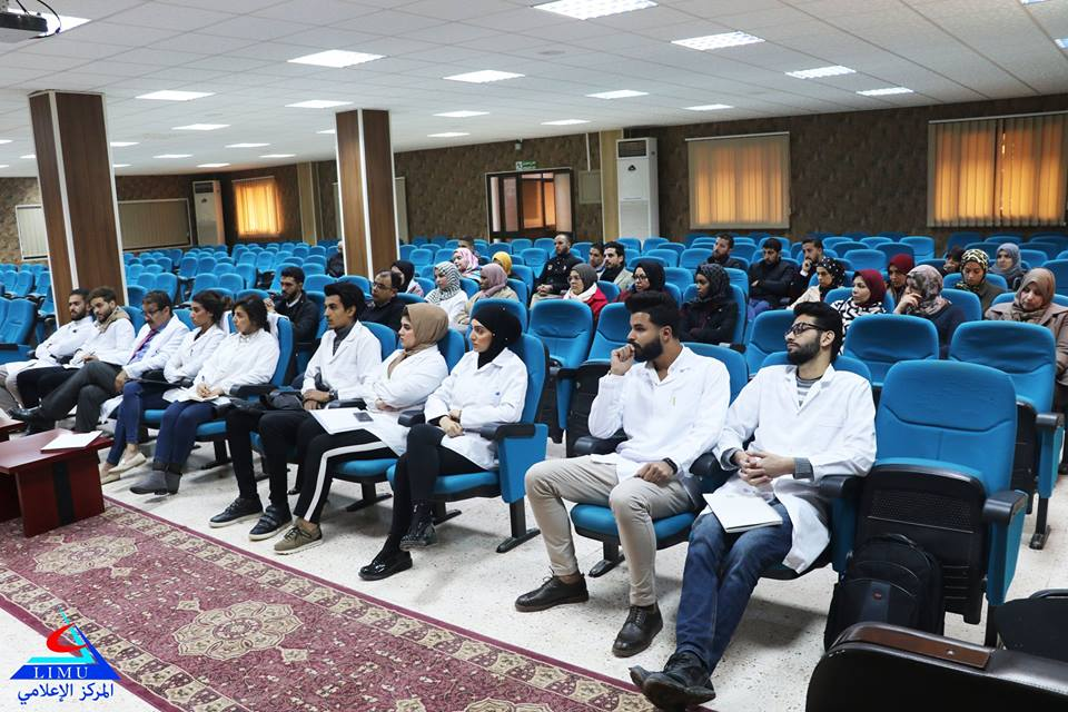 The faculty of BMS conducts a symposium on it's laboratories potential