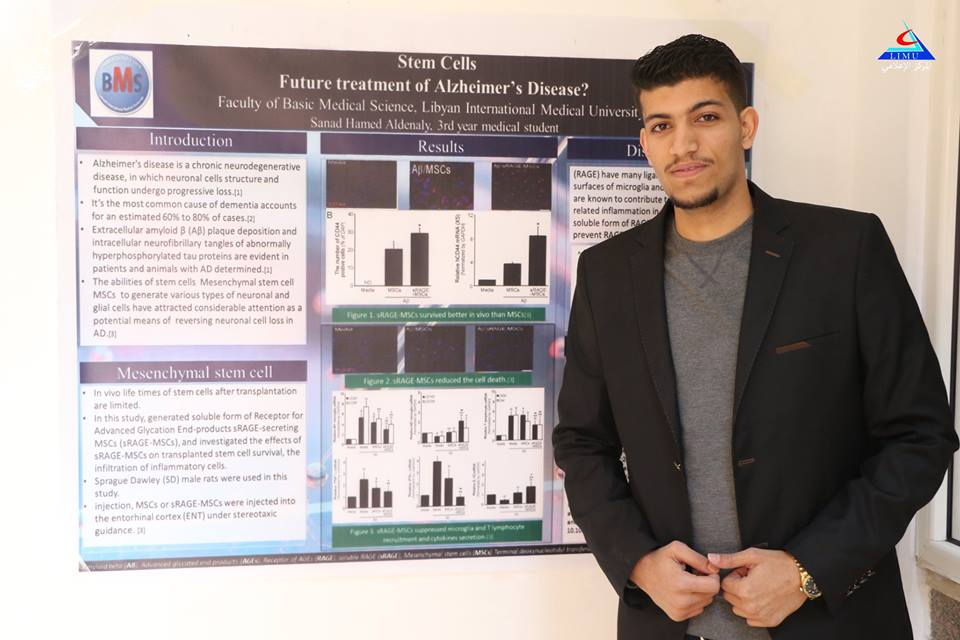 Third Year BMS Students Discuss Their Scientific Posters