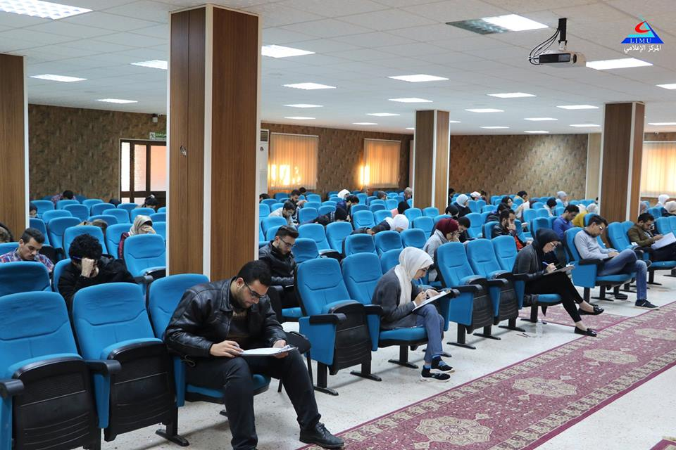 Fourth Year Students Of The Faculty Of Medicine Undertake A Medical Foundations Exam