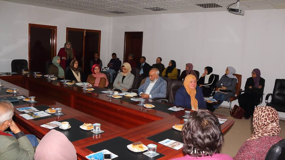 Second Stakeholders Meeting With The Council Of The Faculty Of Pharmacy