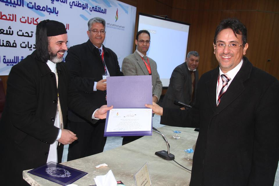 Libyan International Medical University Participates in the Second National Forum for Quality Assurance Office Managers in the Libyan Governmental Universities held between the 4th & 5th of February 2019
