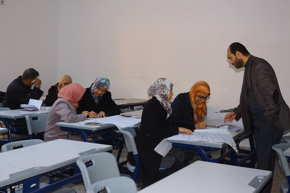 Professional Development of Teaching Staff Members at the Faculty of Pharmacy