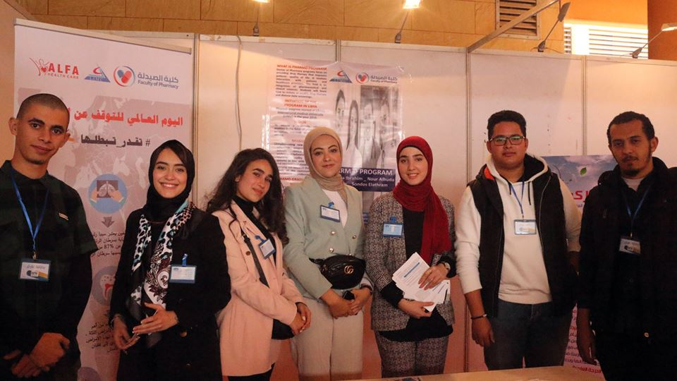 Faculty of Pharmacy students participate in the Libyan International Forum for Sustainable Health Development