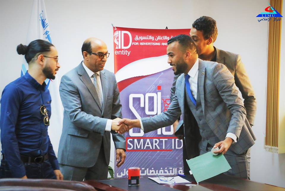 Libyan International Medical University and Its distinguished Services For the Students