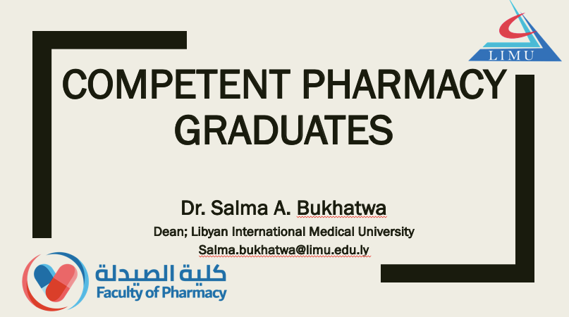 Dean of the Faculty of Pharmacy Participates in the Second Libyan Forum for Pharmacists