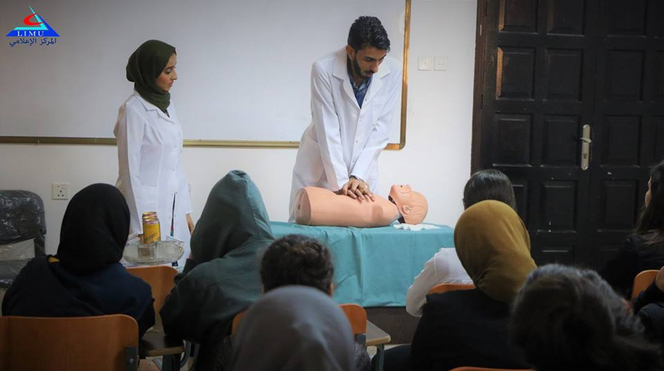 LIMU Clinical Skills Centre visits local school