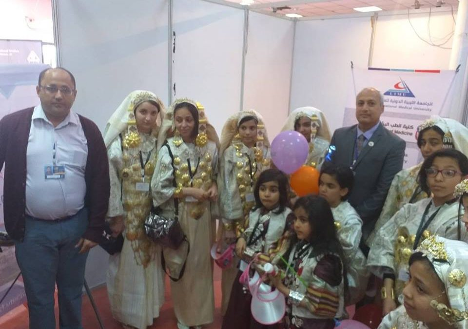 Libyan International Medical University At The Tripoli International Fair