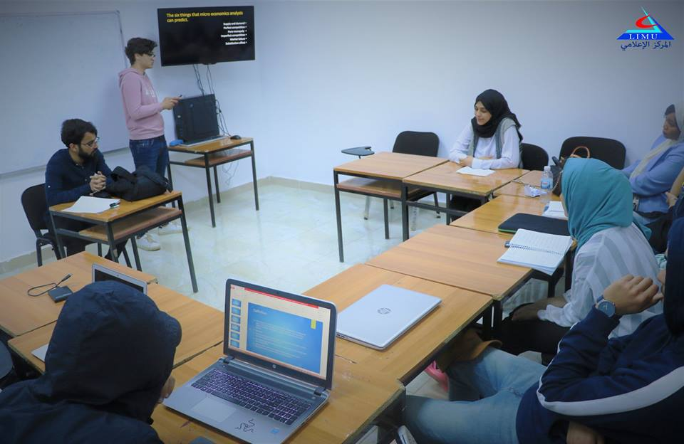 Students of The Second Semester of the Faculty of Business Administration in Their Debriefing Session