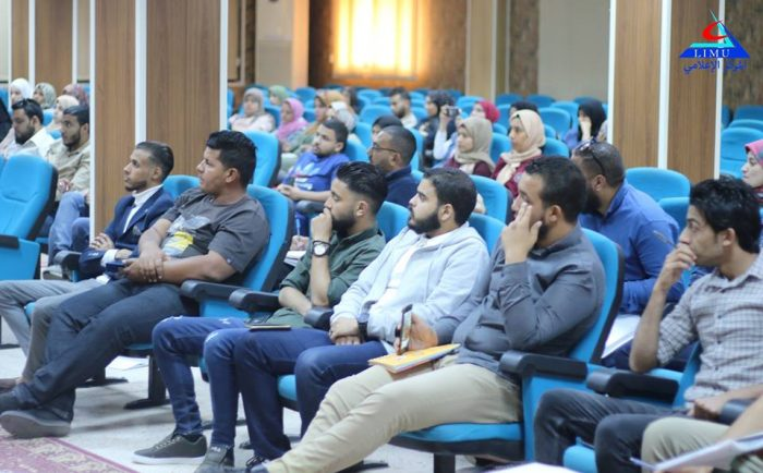 Students of the Faculty of Economics at the University of Benghazi  visit Libyan International Medical University