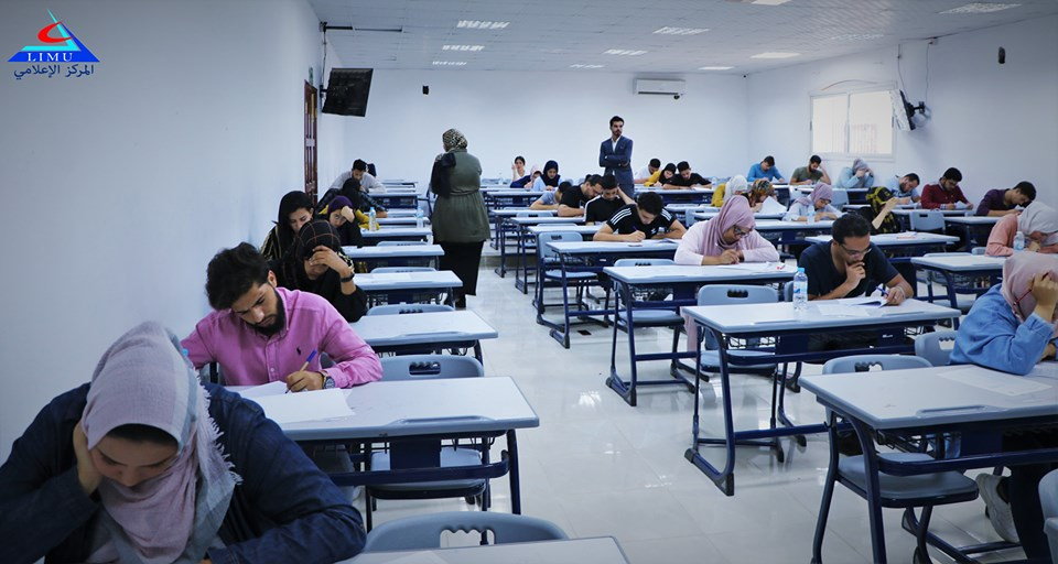 BMS Students Ongoing Final Exams
