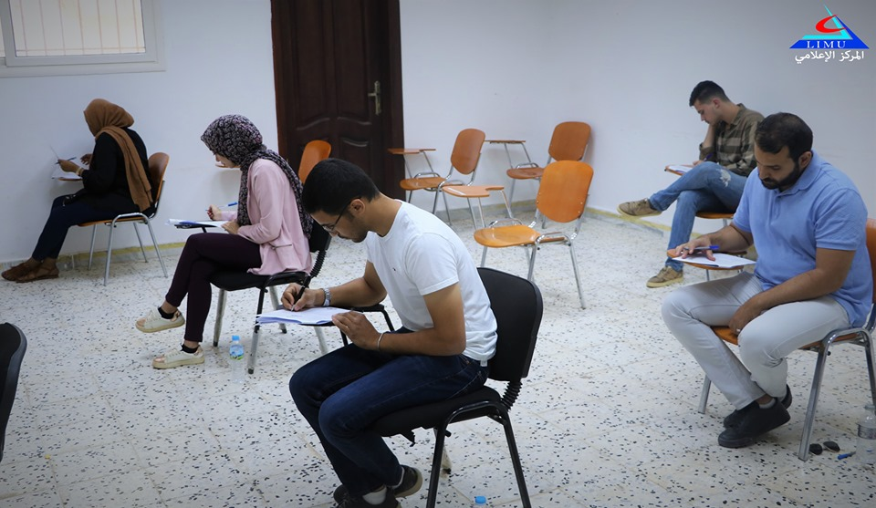 Business Administration Faculty Students Complete Their Final Exams