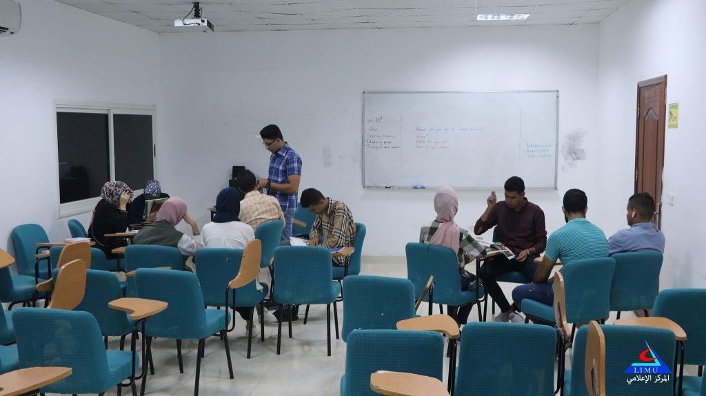 University Training Center launched A Conversation(Person To Person) Course