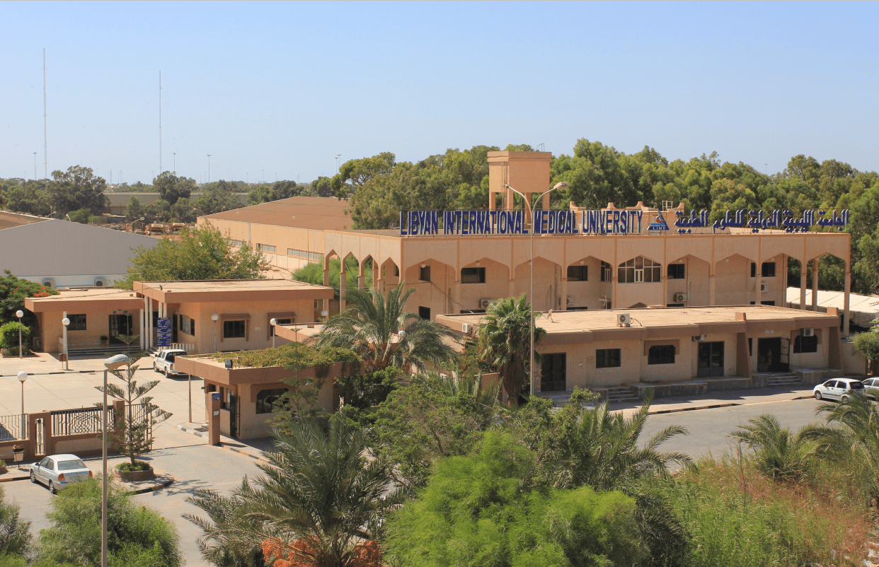 Libyan International Medical University 1